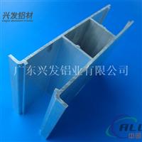 兴发铝材佛山定制生产铝型材厂家