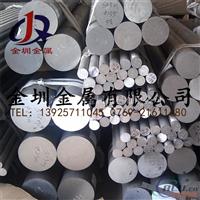 7075超硬铝棒厂家  LY12铝棒 2A12六角铝棒
