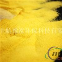 优质聚合氯化铝生产厂家