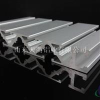 大量供应工业铝型材(免费开模)