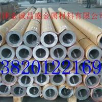 辽源6061厚壁铝管,定做无缝铝管