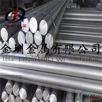现货直销6063铝棒 高硬度耐腐蚀2A03铝棒