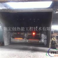 双室铝屑熔炼炉