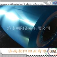覆膜铝卷有限公司厂家
