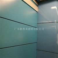 2.5厚铝单板价格 异形铝单板 陶瓷幕墙板