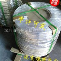 电缆包皮用铝带 3003铝带
