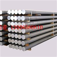较好的铝棒 合金铝棒供应厂家