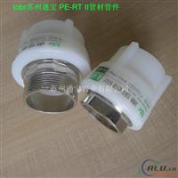 PE-RT II温泉保温管厂家精品直销