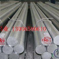 铝棒的用途 铝棒的种类