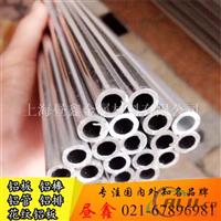 上海铝管厂家