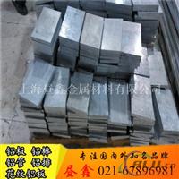 上海丁字铝厂家