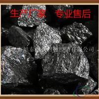 铸造铝合金用金属硅的性能