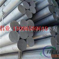 较好的铝棒 铝材供应厂