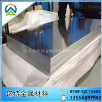 高品质铝板材QC-7  QC-7超抗变形铝合金