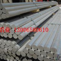 供应铝杆 铝管 山东铝棒