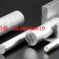 铝棒的价格 纯铝棒的用途