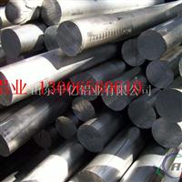 纯铝棒的价格 铝棒的用途