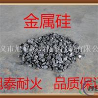 金属硅在硅铝合金冶炼中起到的作用