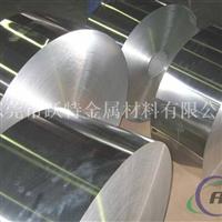 跃特金属材料供应铝带