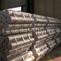 6061铝棒 品种齐全