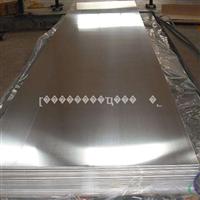 6061铝合金板与防锈铝瓦哪个材质较硬