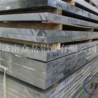 幕墙铝板厂家,幕墙铝板价格,图片