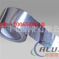 铝箔的材质 铝箔的分类