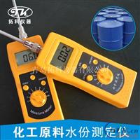 供应便携式氧化铝粉水分仪DM300C