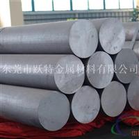 跃特供应6063铝棒7075铝管规格齐全