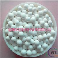 高品质吸干机用活性氧化铝球