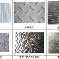 6061合金花纹铝板与铝板哪里有