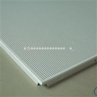 昌都地区平面铝扣板、冲孔铝扣板、400扣板厂家