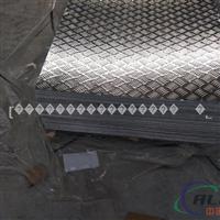 花纹铝板一平方价格
