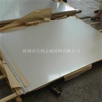 国标1100铝板、进口美铝ALCOA5052铝合金板
