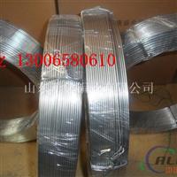 铝线 专业生产定制高纯铝线 千亿铝业