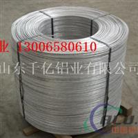 铝线 铝丝的价格  规格 厂家直供
