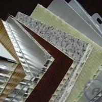 直供全国石材铝蜂窝板生产厂家