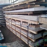 什么材质的铝合金板强度高