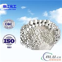 全新氧化铝6-8毫米水处理脱氟活性氧化铝球