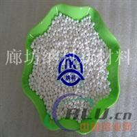 12年老厂直销干燥吸附专用活性氧化铝球