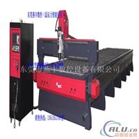 大型铝板雕刻机找山东厂家13652653169