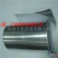 铝箔的价格 山东铝箔