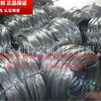1100导电铝线,环保铝线批发