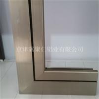 北京60系列断桥铝精研铝材