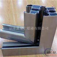 天津70系列木纹断桥铝