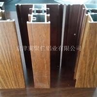 北京65系列断桥铝木纹断桥铝