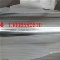 铝箔的密度 铝箔的分类