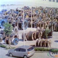 电线电缆厂
