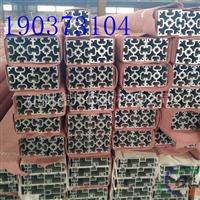 浙江工业异形铝材来样开模生产