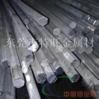 正宗7050-t7451进口标准铝板、铝棒